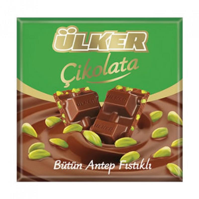 Ülker Çikolata Fıstıklı Kare 70 G